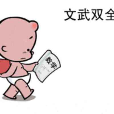 郝 profile image