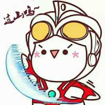 过山呜 profile image