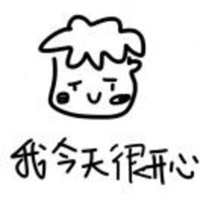 Egfly profile image